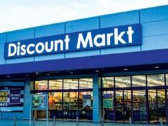 Discount Markt Φυλλάδιο – Προσφορές Discount markt Εβδομάδας Τρέχουσες