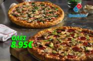Dominos Mega Deal | Προσφορά Dominos Pizza Όλες οι Πίτσες Προσφορά στα 8.95€