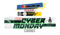Cyber Monday E-shop.gr 2017   Προσφορές και Εκπτώσεις από το E-shop.gr