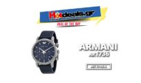 Emporio Armani AR1736 Chronograph Watch – Ρολόι με χρονογράφο Αρμάνι | Amazon.co.uk | 108€
