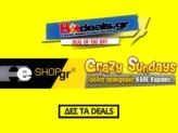 Crazy Sundays E-shop.gr 07-01-2018 | Προσφορές και Εκπτώσεις από το E-shop.gr
