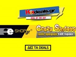 E-shop.gr Crazy Sundays 09-07-2017 | Προσφορές και Εκπτώσεις Εβδομάδας από το E-shop.gr