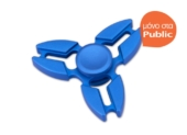 Fidget Spinner Μεταλλικό Προσφορά |  Metallic Blue Crab By Antsy Labs | Publicgr | Hotdeals.gr |  1€