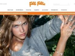 "Folli Follie Κοσμήματα Φθινοπωρινές Εκπτώσεις ""Secret Sale"" | FolliFollie | -50%"