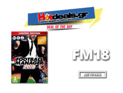 Football Manager 2018 Limited Edition | FM 2018 Release Date + Review (VIDEO) | Τιμή Αγοράς: 31.70€