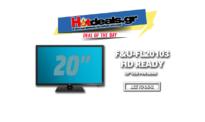 FU FL20103H Τηλεόραση 20 ιντσών LED TV HD Ready | [MediaMarkt.gr] | 85€