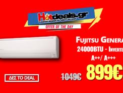 Κλιματιστικό FUJITSU GENERAL ASHG24LFCC | 24000BTU – Inverter – A+++| mediamarktgr | 899€
