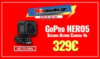 GoPro Hero5 Session WiFi Action Camera 4K Αδιάβροχη | Δώρο Θήκη | public.gr | 329€