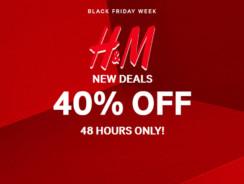 Black Friday H&M 2017 | Εβδομάδα Προσφορών Black Friday έως 40%
