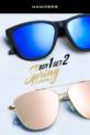 HAWKERS Γυαλιά Hλίου με Πολωτικούς Φακούς 1+1 Δώρο | Hawkersco.com |