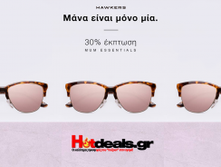 HAWKERS Γυαλιά Hλίου με Πολωτικούς Φακούς -30% με Κωδικό | Μαιος 2017  Hawkersco.com | 30%