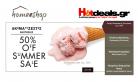 Homeeshop.gr Προσφορές κ Εκπτώσεις έως και 50% | Λευκά Είδη – Χαλιά – Κουρτίνες