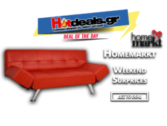 HomeMarkt Weekend Surprises | Προσφορές και Εκπτώσεις Σαββατοκύριακου σε Έπιπλα