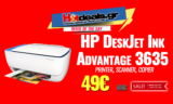 Εκτυπωτής HP DeskJet 3635 Ink Advantage All-in-One Printer | Scanner – Copier | Kotsovolos | 49€