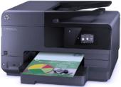 HP Officejet Pro 8610 Wireless-All-in-One Printer   [Public.gr]   109€