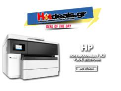 HP Officejet Pro 7740 Εκτυπωτής A3 Wide Format | Πολυμηχάνημα Διπλή Εκτύπωση + FAX | 30€ Επιστροφή HP | 169€