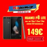 HUAWEI P8 Lite DUAL SIM | Smartphone 5inch | (16GB/1.2GHz/13MP/Android 6.0 Marshmallow) | MediaMarkt | 149€