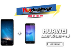 Huawei Mate 10 Lite Dual Sim με ΔΩΡΟ αξίας 125€ Huawei Y6 2017 | Kotsovolos | 369€