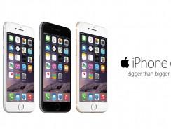 Iphone 6 64Gb, Iphone 6 128Gb & Iphone 6s 64Gb   Cosmote   Από 399€
