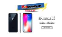 iPhone X: Διαθέσιμο για αγορά στην Ελλάδα | Πότε έρχεται, χαρακτηριστικά και τιμή αγοράς