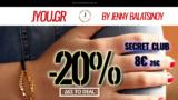Jyou Τζέννη Μπαλατσινού Exclusive Shop | Secret Club Προσφορές Ρούχων έως 20% Έκπτωση  | Jyou.gr | 8€
