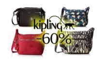 Τσάντες KIPLING Προσφορά Black Friday μέχρι 60% Έκπτωση | amazoncouk | έως 60%
