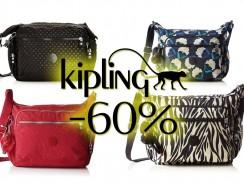 Τσάντες KIPLING Προσφορά Black Friday μέχρι 60% Έκπτωση   amazoncouk   έως 60%