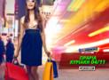 Ανοιχτά Κυριακή 04-11-2018 | Ανοιχτά Super Market Κυριακή | 04 Νοεμβρίου Καταστήματα ΑΝΟΙΧΤΑ Ωράρια