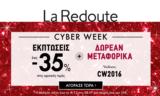 La Redoute Προσφορές έως 35% σε Ανδρικά Γυναικεία, Παιδικά και Είδη Σπιτιού | laredoute.gr | -35%