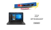 HP 15-BS008NV LAPTOP | Intel Core i5-7200U / 6GB / 1TB / Radeon 520 2GB | mediamarkt | 499€