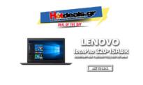 Lenovo IdeaPad 320-15ABR – 15.6″ Laptop FULL HD | A12-9720P | public.gr | 629€