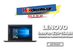 Lenovo IdeaPad 320-15ABR – 15.6″ Laptop FULL HD | A12-9720P | public.gr | 629€