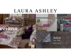 Laura Ashley Προσφορές έως και 60% | Laura Ashley Κατάλογος 2018 SS | Στοκ Laura Ashley