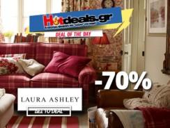 Laura Ashley Προσφορές κ Εκπτώσεις έως και 70% | Catalogue 2017 | Έπιπλα – Λευκά Είδη – Παιδικό Δωμάτιο | -70%