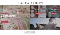 Laura Ashley Προσφορές έως και 50% | Laura Ashley Κατάλογος 2019 + Στοκ