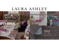 Laura Ashley Προσφορές κ Εκπτώσεις 2018 έως και 60% | Winter Sale 2018