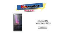 Lenovo Phab 2 Pro 64GB Dual SIM Smartphone Προσφορά   public   289€