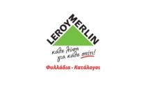 LEROY MERLIN Φυλλάδιο | Λερου Μερλιν Προσφορές ΙΟΥΛΙΟΣ 2019