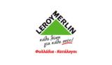 LEROY MERLIN Φυλλάδιο | Προσφορές Λερου Μερλιν (2020)