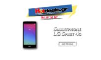 LG Spirit 4G 4.7″ inch Smartphone | Quadcore 1.2GHz / 1GB Ram / 8GB / 8MP / 4G | Germanos | 79€