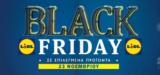 LIDL Black Friday 2018 | ΟΛΕΣ ΟΙ ΠΡΟΣΦΟΡΕΣ BLACK FRIDAY ΛΙΝΤΛ