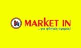 Market In Προσφορές – Φυλλάδιο Μάρκετ ΙΝ έως 18/03/2019