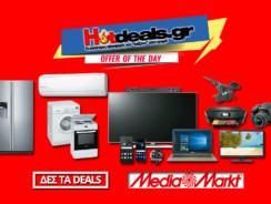 MediaMarkt Φυλλάδιο Άχαστες Ευκαιρίες με Προσφορές και Εκπτώσεις