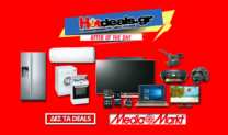 MediaMarkt Φυλλάδιο με Προσφορές σε Ηλεκτρικά και Ηλεκτρονικά Είδη