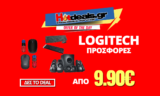 Logitech Προσφορές MediaMarkt Πάσχα | Z333 Z506 M171 M220 K230 MK235  | mediamarkt | από 9,90€