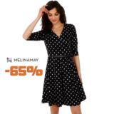 Melina May Εκπτώσεις για το 10ήμερο προσφορών έως 65% | [melinamaygr] | 65%
