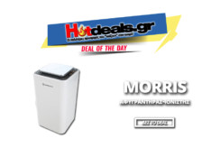 MORRIS MDE-1215 | Αφυγραντήρας και Ιονιστής | 235W – 2 Λίτρα | Προσφορά Media Markt