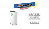 MORRIS MDE-2016  | Αφυγραντήρας – Ιονιστής | 240W – 4 Λίτρα | Προσφορά Media Markt