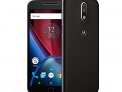 Κινητό Lenovo Moto G4 Plus Smartphone (5,5″/16GB/2GB RAM/4G/Android 6) | [Amazon.fr]