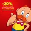 Μουστάκας Παιχνίδια Προσφορές   Moustakastoys.gr   -20%